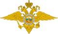 МО МВД России «Муромский» призывает граждан   активнее пользоваться порталом  государственных услуг посредством сети Интернет