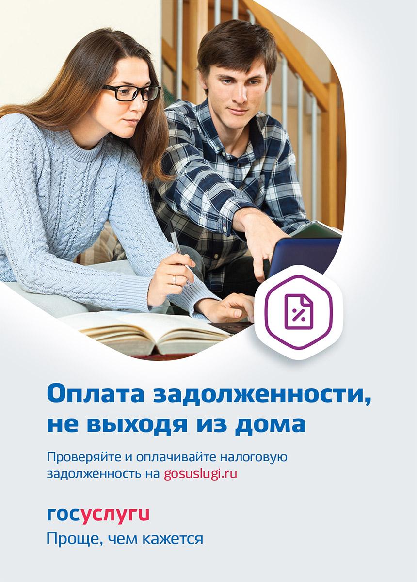 GU_poster_A5_vert_148,5x210